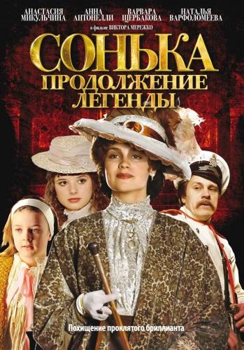 smotret-film-pravdivaya-lozh