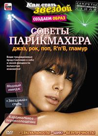 seks-s-russkoy-seksualnoy-tetey