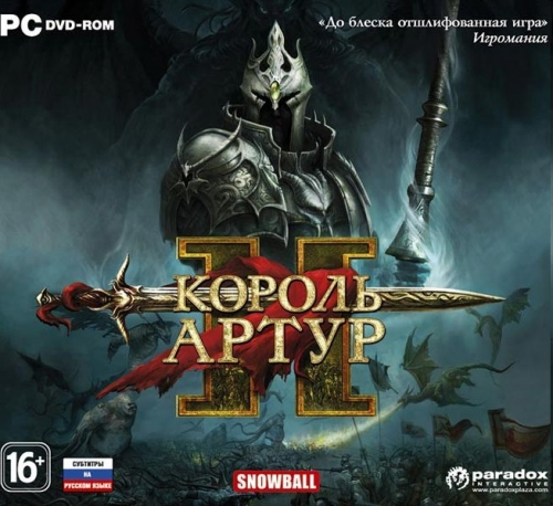 Information about the game:release year: 2012 genre: strategy (real-time / turn-based) / 3d manufacturer