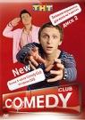 COMEDY CLUB-NEW ДИСК 2 - Шутки от Comedy Club:  Как утром сказать человеку, что он теперь гей?  Можно ли использовать детский крем во взрослых целях?