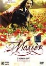 МОЛЬЕР - XVI век. После долгих скитаний в Париж возвращается Мольер, его ждет работа в Королевском театре. Некто месье  Жордэн оплачивает долги знаменитого автора, рассчитывая на то, что Мольер поставит в театре его одноактную  пьесу весьма пикантного содержания