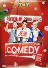 COMEDY CLUB-НОВЫЙ ГОД - Шутки от Comedy Club:  Группу