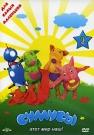 СУМУСЫ ДИСК 2 М/Ф - У сумусов есть своя легенда. Это фантастические зверьки из Долины Большой Мамы. Зовут их Чик, Дэн, Мия и Баси.  У каждого сумуса свой характер и цвет