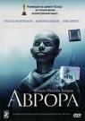 АВРОРА - Аврора воспитанница детдома на окраине Припяти. Она обожает танцевать и мечтает стать балериной. Во время  катастрофы на Чернобыльской атомной электростанции девочка получает огромную дозу облучения.