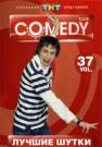 COMEDY CLUB-37 - Дерзкие и красивые резиденты шутят обо всем и обо всех, всегда и везде. Кумиры звезд и миллионов зрителей уже сейчас готовы выйти в открытый космос, но пока выходят только на DVD!