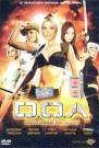 Д.О.А. - Тина, Кристи, Касуми и Хелена отменно владеют азиатскими боевыми искусствами. Особенно их коллег мужского пола впечатляет даже не яркая сексуальность каждой из девушек, а сила, которой пронизана каждая из них. В один прекрасный день соперницы получают при