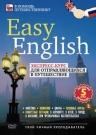 Easy English: экспресс-курс