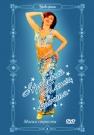 Арабский танец живота 2. Магия страсти