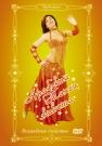 Арабский танец живота 3. Волшебные свойства