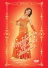 Арабский танец живота 5. Танец с ассая (с тростью)