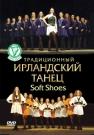 Традиционный ирландский танец Soft Shoe