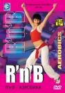 """Танцевальная аэробика """"R&B"""""""