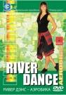 "Танцевальная аэробика ""River dance"""