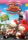 Hello Kitty и ее друзья: Потеряться и найтись (1-5 серии)