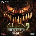 Alien Shooter 2. Захват