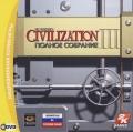 Civilization III: Полное собрание