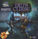Din's Curse – Проклятие Дина