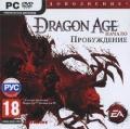 Dragon Age: Начало — Пробуждение