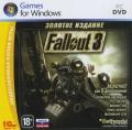 Fallout 3. Золотое издание