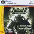 Fallout 3: дополнения Broken Steel and Point Lookout