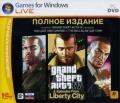 Grand Theft Auto IV. Полное издание