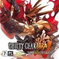 Guilty Gear: Бой без правил