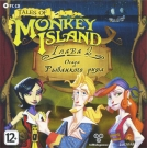 Tales of Monkey Island™. Глава 2. Осада Рыбацкого рифа.