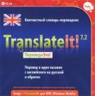 TranslateIt! 7.2 англо-русско-английская версия