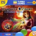 TurboGames. Саманта Свифт и Фонтаны Судьбы