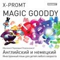 X-Promt Magic Gooddy. Английский и немецкий