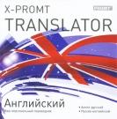 X-Promt Translator. Английский