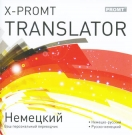 X-Promt Translator. Немецкий