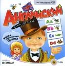 Английский для детей. Учим английские буквы