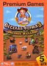 Premium games: Веселая ферма 3