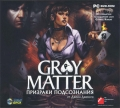 Gray Matter. Призраки подсознания