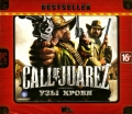 Bestseller. Call of Juarez: Узы крови