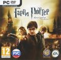 Гарри Поттер и Дары смерти - Часть 2