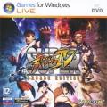 Super Street Fighter IV Arcade Edition