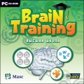 Brain Training: Высшая школа