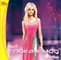 Barbie: Показ мод