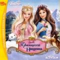 Barbie: Принцесса и нищенка