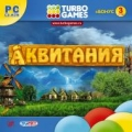 Turbo Games. Аквитания