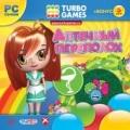 Turbo Games. Аптечный переполох