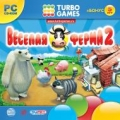 Turbo Games. Веселая ферма 2