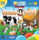 Turbo Games. Веселая ферма