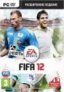 FIFA 12: Расширенное издание