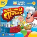 Turbo Games. Весёлый повар