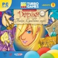 Turbo Games. Дарья. Тайна Карибского моря
