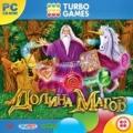 Turbo Games. Долина магов