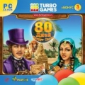 Turbo Games. За 80 дней вокруг света